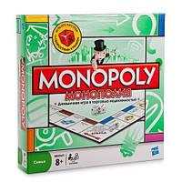 Монополия Monopoly настольная игра.