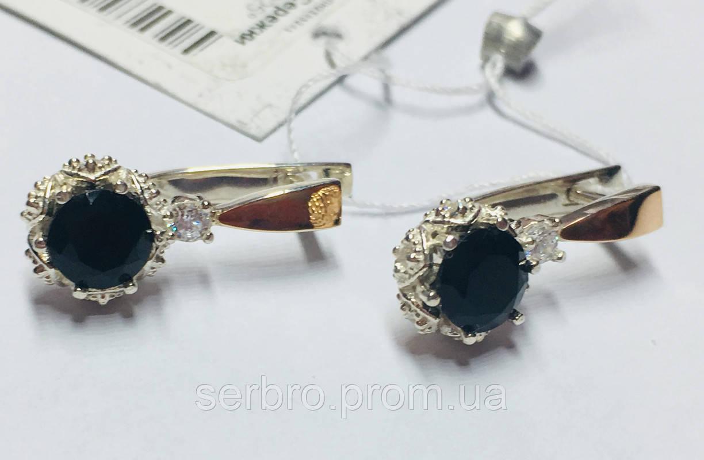 Срібні сережки з чорним цирконом і золотом Агнія
