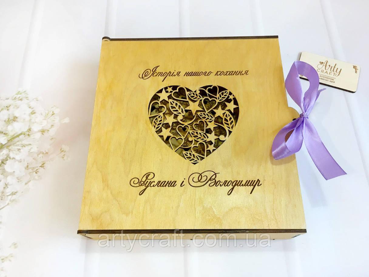 """Деревянная коробка """"Сердце"""" 26х25,3х5,4 см Калужница"""