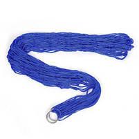 Гамак сетка на кольцах 270х80см Blue, фото 4