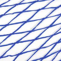 Гамак сетка на кольцах 270х80см Blue, фото 7
