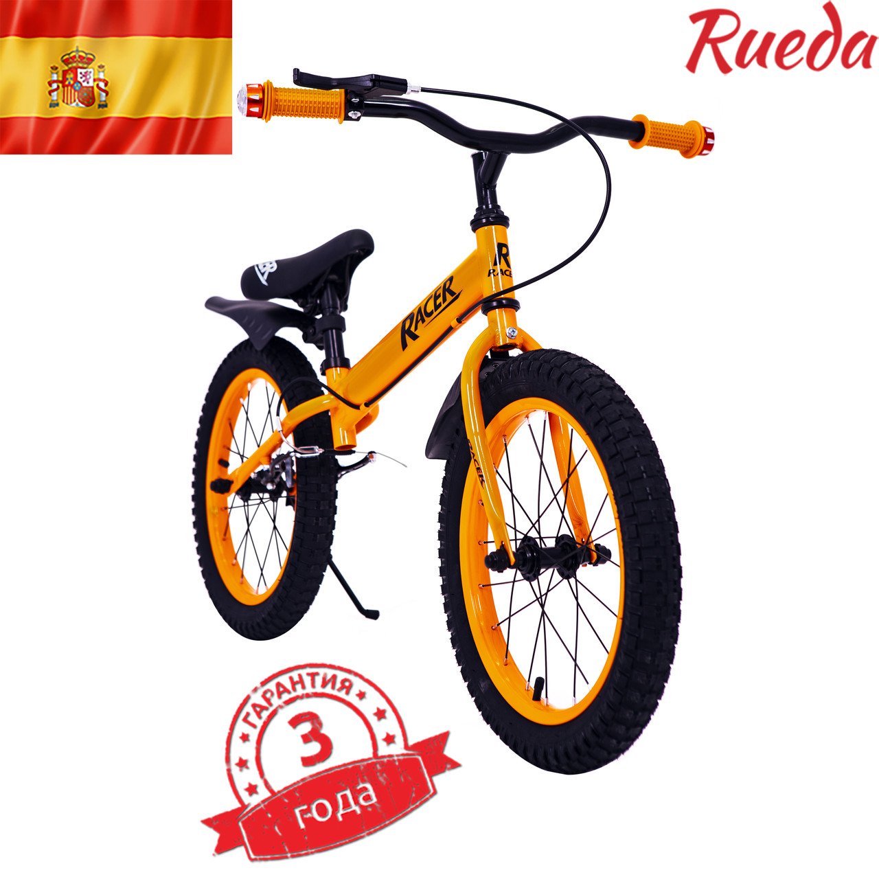 Испански детский Беговел-Велобег Racer BA16-04