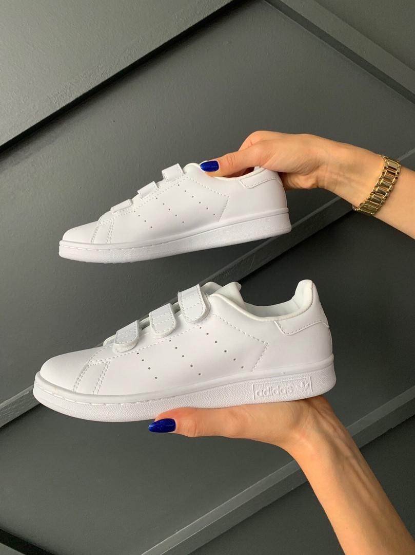 Кроссовки женские  Adidas Stan Smith CF triple white