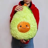 Лучший подарок! Плюшевый авокадо. Мягкая игрушка - подушка Размер 45см. Производстов Украина