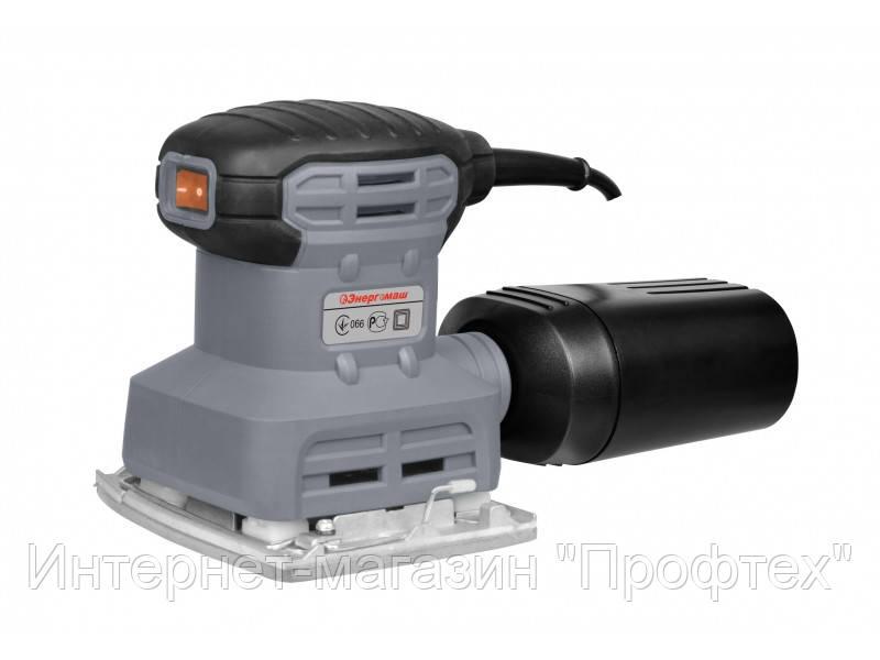 Вібраційна шліфмашина 300 Вт Енергомаш ПШМ-8030С