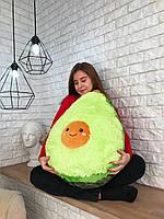 Подари радость! Плюшевый авокадо. Мягкая игрушка - подушка Размер 60см. Производстов Украина
