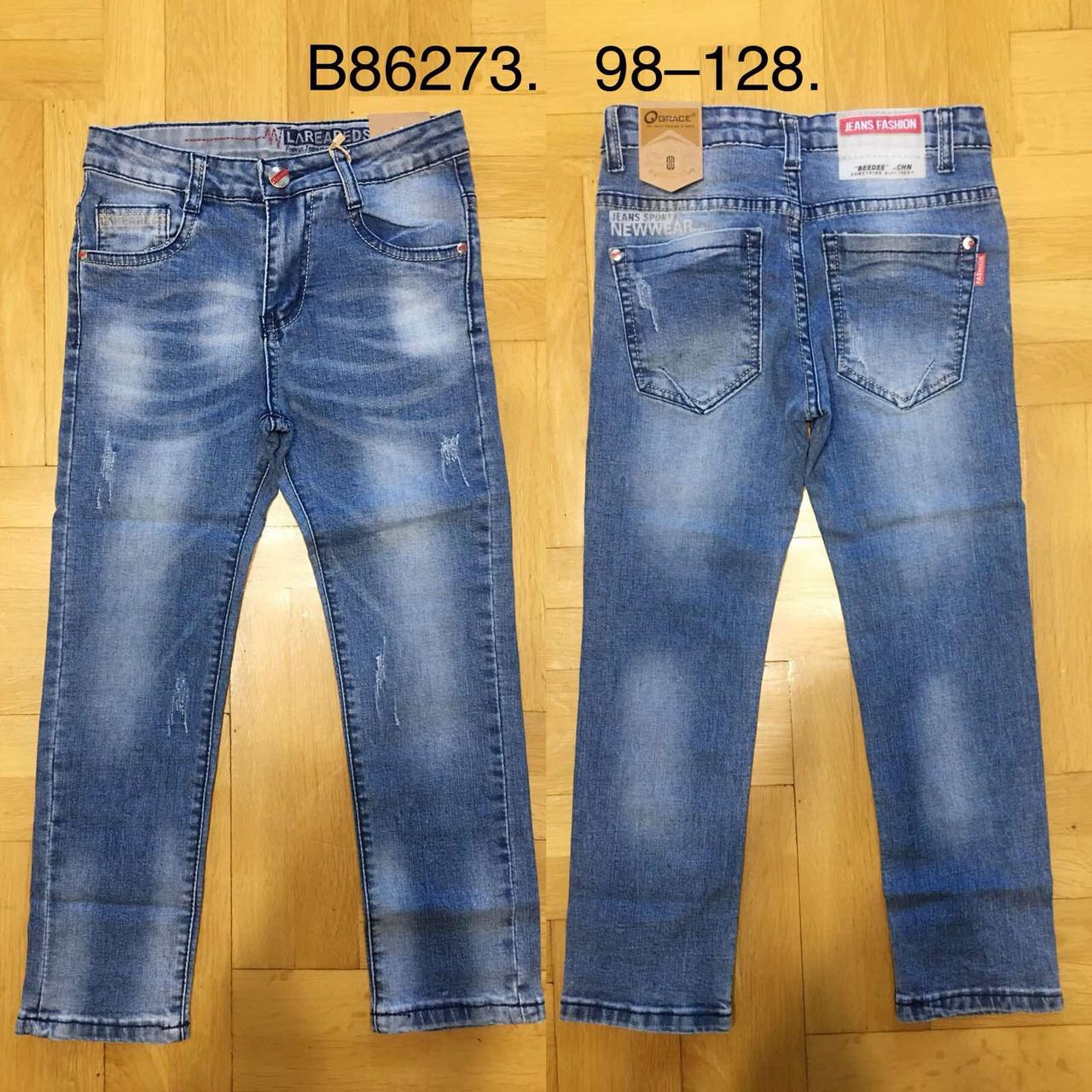 Джинсовые брюки для мальчиков Grace, 98-128 pp. Артикул: B86273