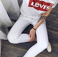 Женские модные белые джинсы, фото 1