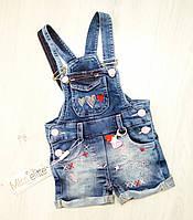 Детский джинсовый комбинезон с шортами для девочки размер 80,110 (на 1, 5 лет) Турция