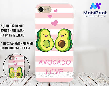 Силиконовый чехол для Apple Iphone 11 Pro Авокадо (Avo-love) (4028-3443), фото 2