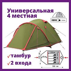 Палатка четырех 4 местная туристическая кемпинговая трекинговая двухслойная с тамбуром Универсальная палатка