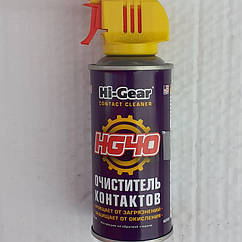 Hi-Gear contact cleaner HG40 очищувач контактів.