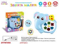 """Развивающая игрушка """"Слон"""", музыка, свет, UKA-A0004-1"""