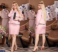 Костюм стильний жіночий спідниця і піджак батал розміри 48 50 52 54 Новинка 2020