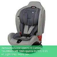 Автокресло для ребенка El Camino TALISMAN ME 1065 группа 0+/1/2, 0-25 кг, Light Gray, ткань лен