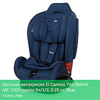 Детское автокресло El Camino TALISMAN ME 1065 группа 0+/1/2, 0-25 кг, Blue, ткань лен