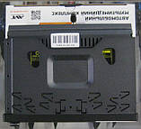 Автомагнитола Cyclone MP-7046A (2 DIN, Android), фото 4