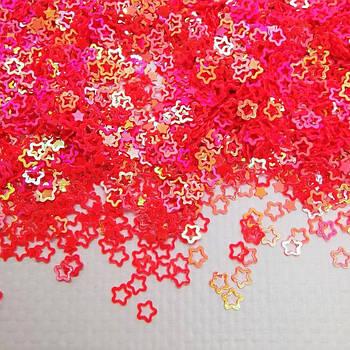 Глиттерные звёздочки ярко - розовые от 5г ;