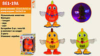 """Музыкальная игрушка """"Курочка"""", 3 цвета, свет, звук, 861-19A"""