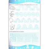 Тренуємо пальчики Робочий зошит 5-6 років Авт: Вітушинська Н. Вид: Підручники і Посібники, фото 4