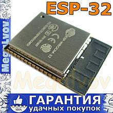 ESP WROOM 32 Модуль c  двухядерным процессором240МГц + WiFi +Bluetooth - работаtn c платформой Arduino и др