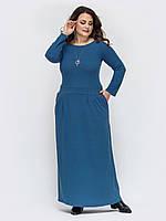 Платье синее длинное в пол повседневное 42-44  46-48 50-52 54-56 58-60 62-64+