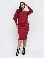 Платье красное длинное в пол повседневное 42-44 46-48 50-52 54-56