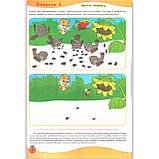 Цікава математика 4-5 років Котик Грайлик Авт: Косован О. Вид: Підручники і Посібники, фото 3