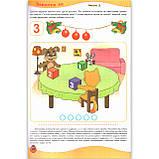 Цікава математика 4-5 років Котик Грайлик Авт: Косован О. Вид: Підручники і Посібники, фото 4