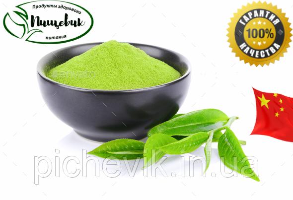 Чай Матча Элит Премиум.(Китай) Вес: 250 грамм