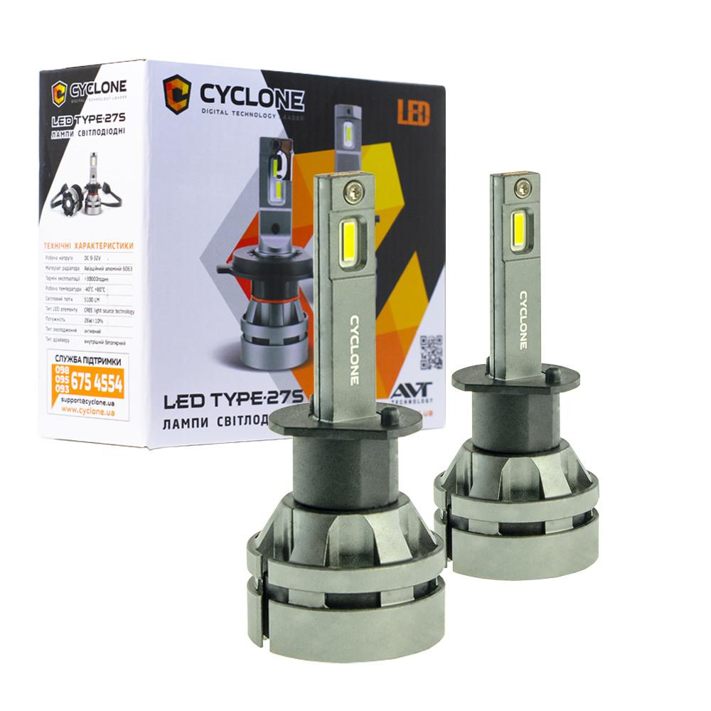 Лампа светодиодная для фар CYCLONE LED H1 5000K 5100LM CR TYPE 27S 2 шт комплект
