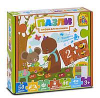 """Настільна гра Fun Game """"Пазли для малюків"""" (64575)"""