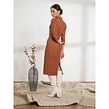 Стильне плаття-футляр з рукавом три чверті, фото 2