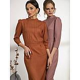 Стильне плаття-футляр з рукавом три чверті, фото 3