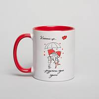 """Кружка """"Кохання - це..."""" персонализированная. Подарок девушке или парню"""