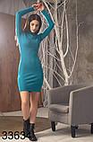 Облегающее платье-гольф с пуговицами на плечах 42-46, фото 2