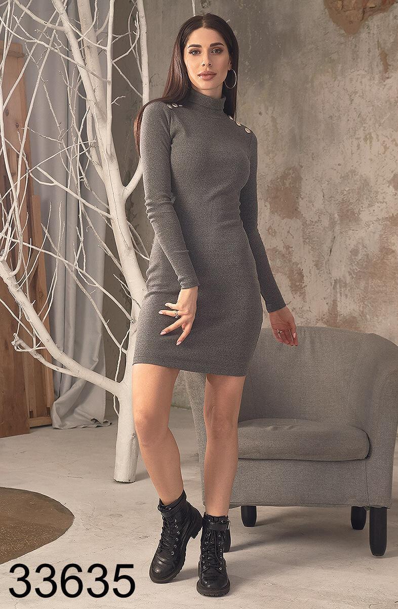Облегающее платье-гольф с пуговицами на плечах 42-46