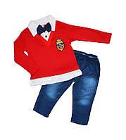 Костюм хлопчикові святковий дитячий (джинси і реглан)