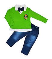 Костюм нарядний хлопчикам (джинси і реглан)