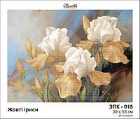 Картина с бисером ЗПК-015 Желтые ирисы