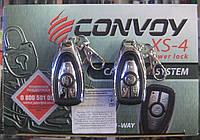 Автосигнализация Convoy XS-4, фото 1