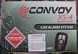 Автосигнализация Convoy XS-4, фото 3