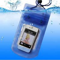 Чехол для телефона водонепроницаемый 11x24,5 см MHZ C25225 синий, фото 2