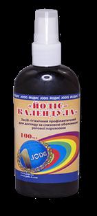 Йодис-календула спрей для полости рта (100 мл)