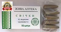"""Свечи """"12 лекарственных трав Мужские"""""""