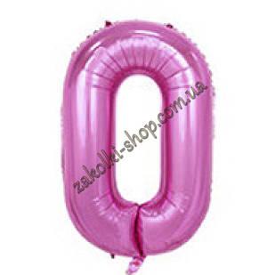 """Фольгированные воздушные шары, цифра """"0"""", размер 32 дюймов/74 см, цвет: нежно-розовый"""