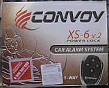 Автосигнализация Convoy XS-6 V.2, фото 3