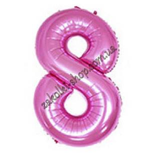 """Фольгированные воздушные шары, цифра """"8"""", размер 32 дюймов/74 см, цвет: нежно-розовый"""