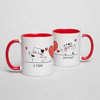 """Чашка с котами и надписью """"Я тебя мур-мур"""" на день Святого Валентина. Подарок на 14 февраля"""