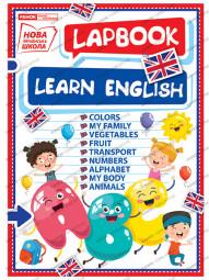 НУШ Міні-лепбук. Вивчаємо англійську.(від 7+)